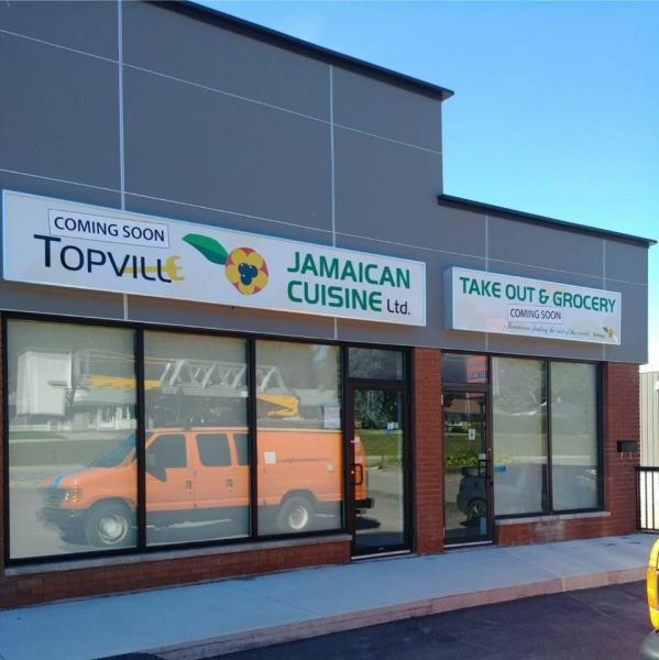 Topville Jamaican Cuisine Ltd.